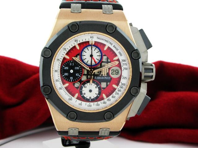 Audemars Piguet Royal Oak Offshore Rubens Barrichello III
